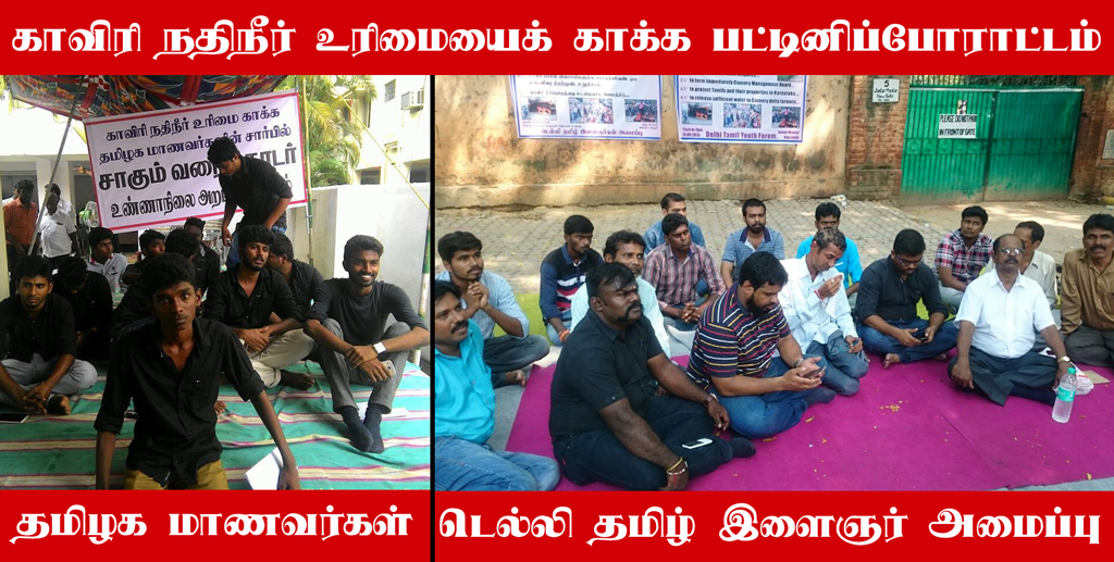 naam-tamilar-support-students-protest-chennai-delhi.png