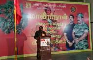 தென்சென்னை மேற்கு மாவட்டம், விருகம்பாக்கத்தில் மாவீரர் நாள் நிகழ்வு நடைபெற்றது.