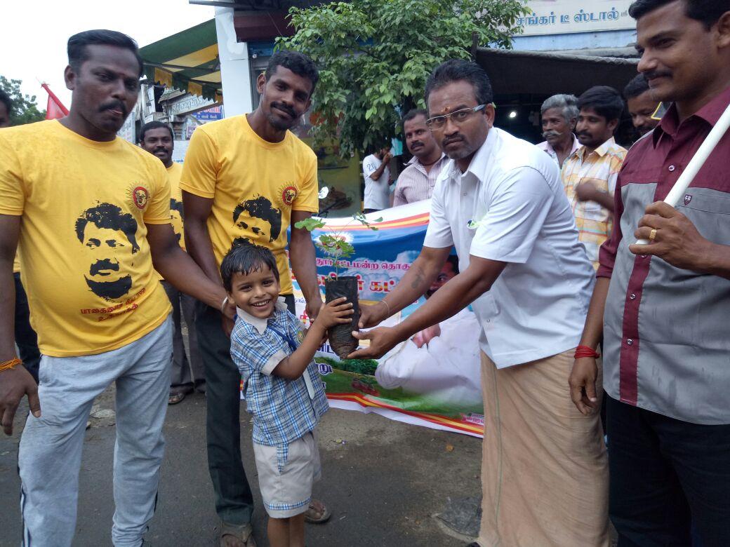 திருவில்லிபுத்தூர்   நலத்திட்ட நிகழ்வு   08-11-2017