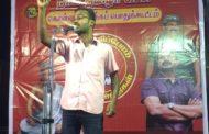 செஞ்சி சட்டமன்றத் தொகுதி | கொள்கை விளக்கப் பொதுக்கூட்டம் | 12-11-2017