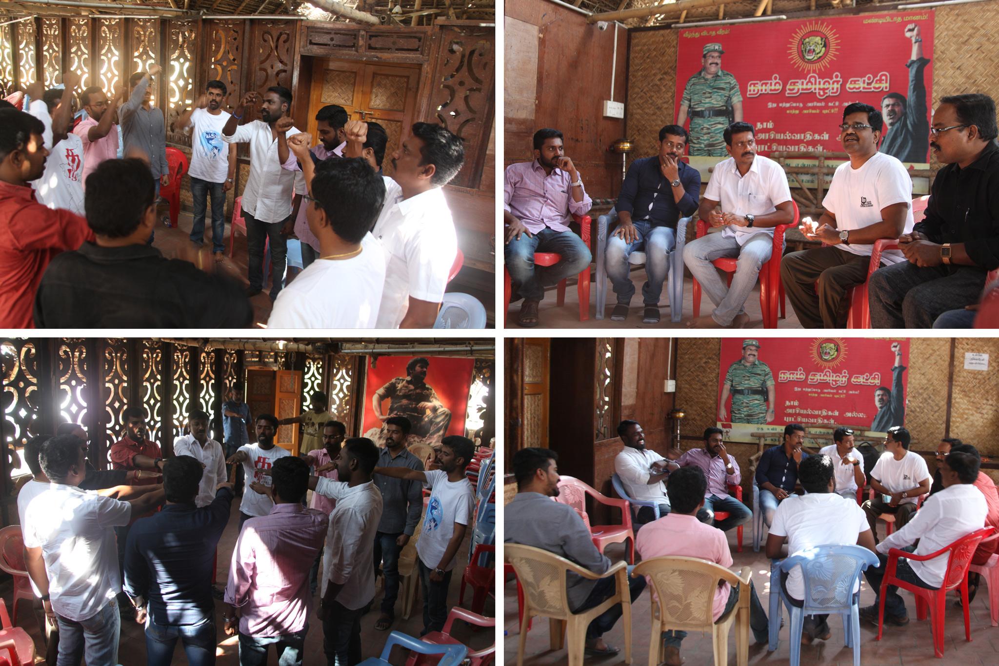 இளைஞர் பாசறை மாநில ஒருங்கிணைப்பாளர்களின் கலந்தாய்வுக் கூட்டம் Naam Tamilar Youth Wing Meeting Ilaingar Paasarai Kalanthaaivu28 12 2016