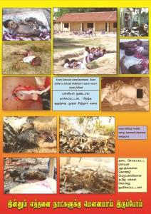 இலங்கை மீது போர் குற்ற விசாரணை செய்ய வலியுறுத்தி பெங்களூர் டவுன் ஆல் மும்பு ஆர்பாட்டம் 003 212x300