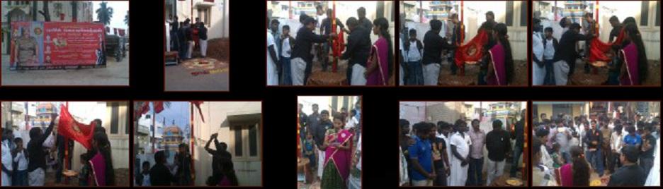 காஞ்சிபுரம் மேற்கு மாவட்டம், குன்றத்தூர் ஒன்றிய கொடியேற்ற நிகழ்வு Untitled