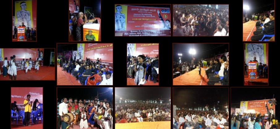 காரைக்காலில் நடைபெற்ற வீரமங்கை செங்கொடி நினைவேந்தல் பொதுக்கூட்டம் Untitled8