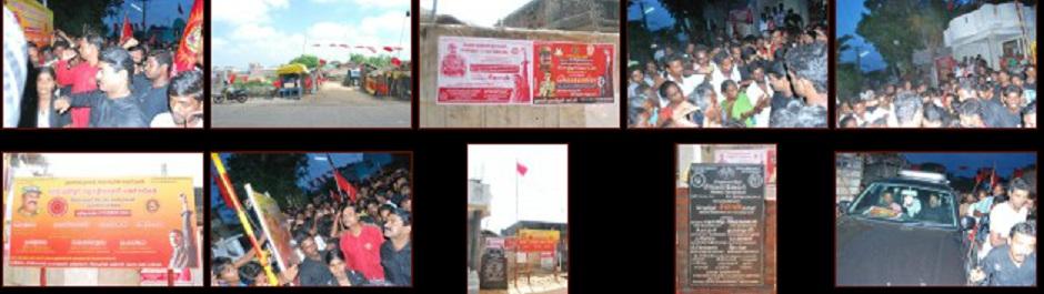 காரைக்காலில் நடைபெற்ற தொழிலாளர்பாசறை கொடியேற்ற நிகழ்வு. Untitled