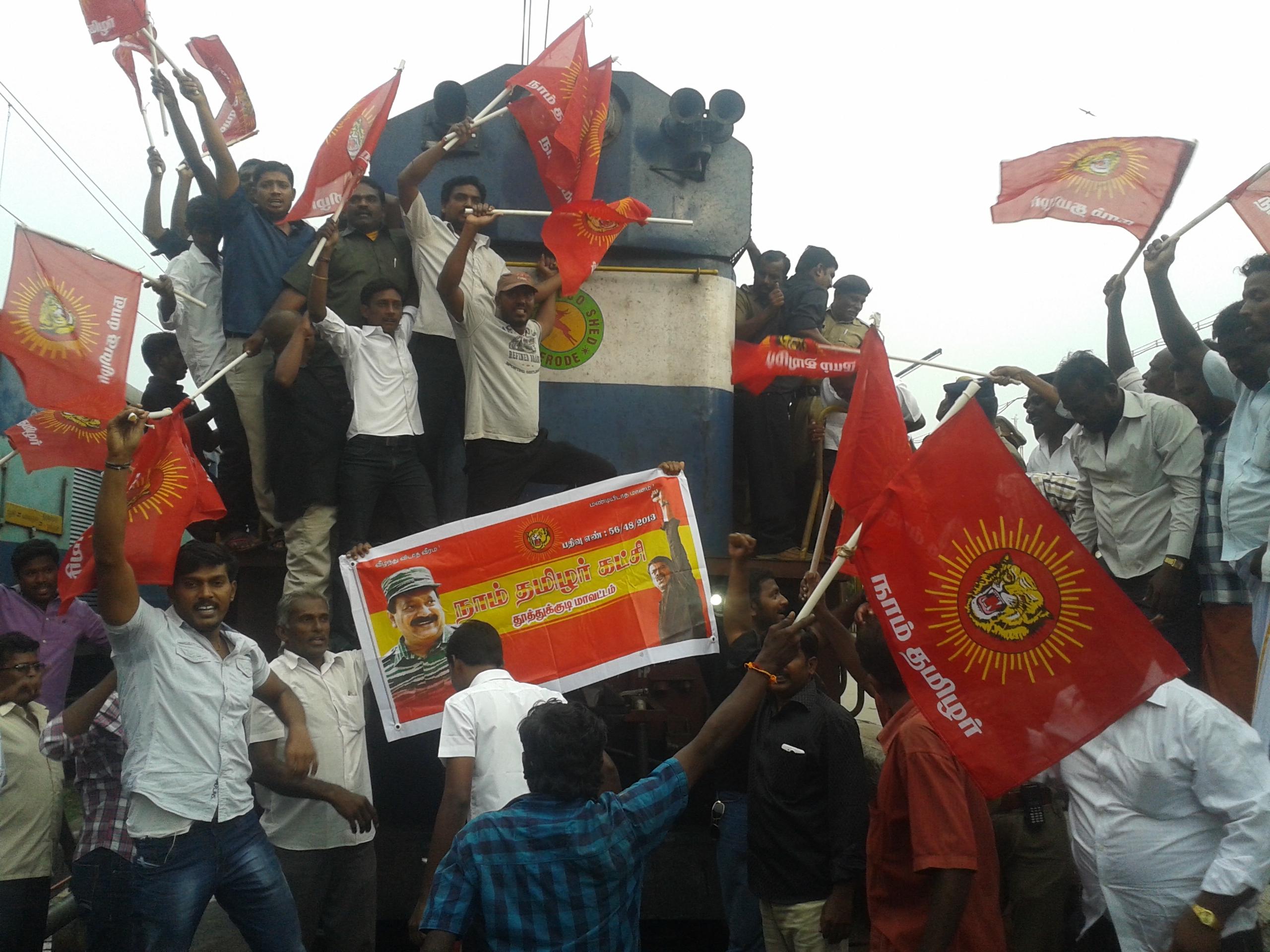 தூத்துக்குடி ரயில் மறியல் போராட்டம் நடைபெற்றது 20131112 162002