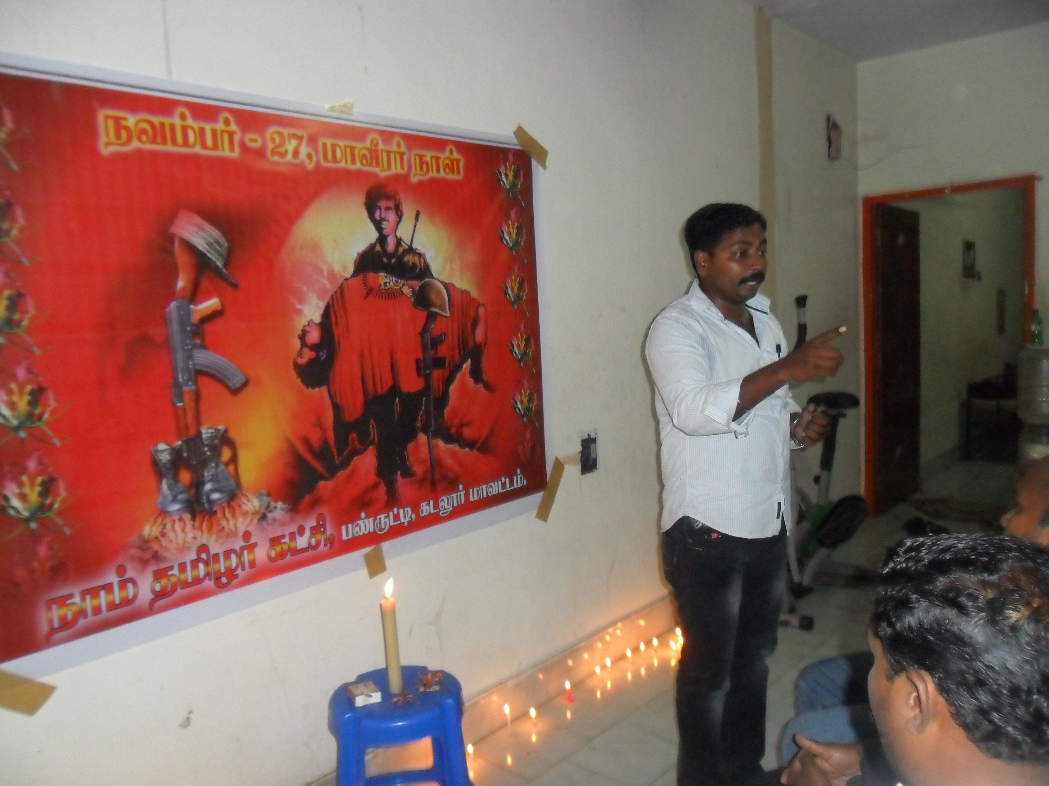 கடலூர் மாவட்ட நாம் தமிழர் கட்சி சார்பில் மாவீரர் நாள் SAM 2576