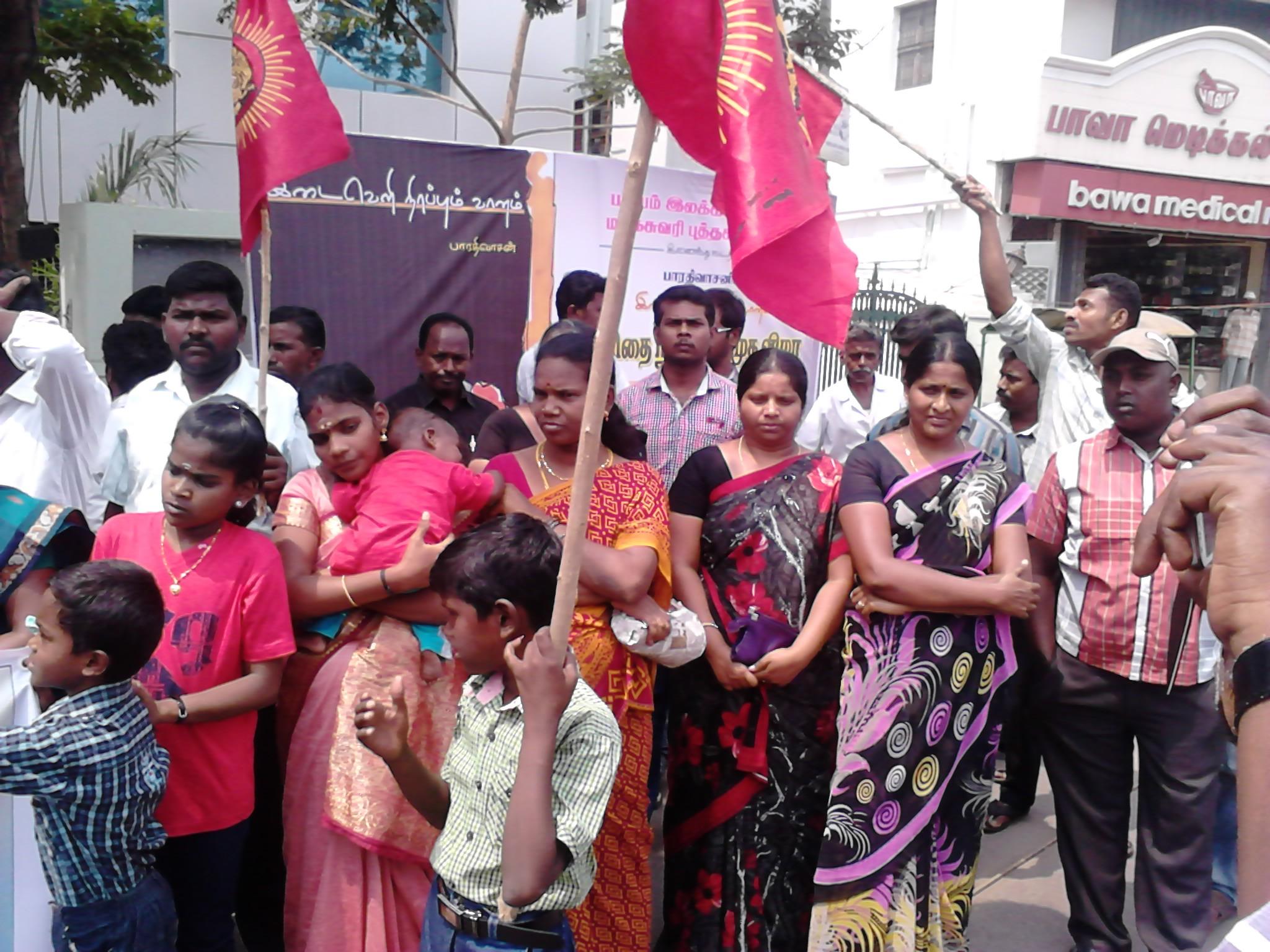 திருப்பூர் மாநகராட்சி முன் மத்திய அரசை கண்டித்து நடந்த ஆர்பாட்டம்! DSC 0040