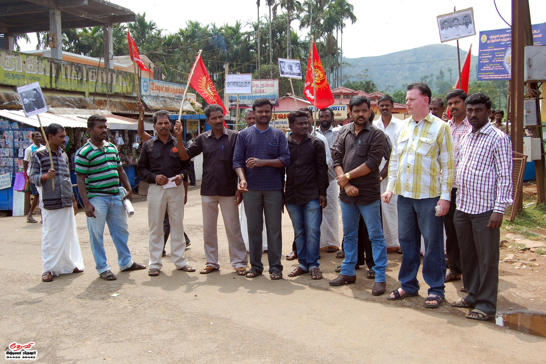 முற்றுகை: நாம் தமிழர் கட்சியினர் 32 பேர் கைது DSC 2501
