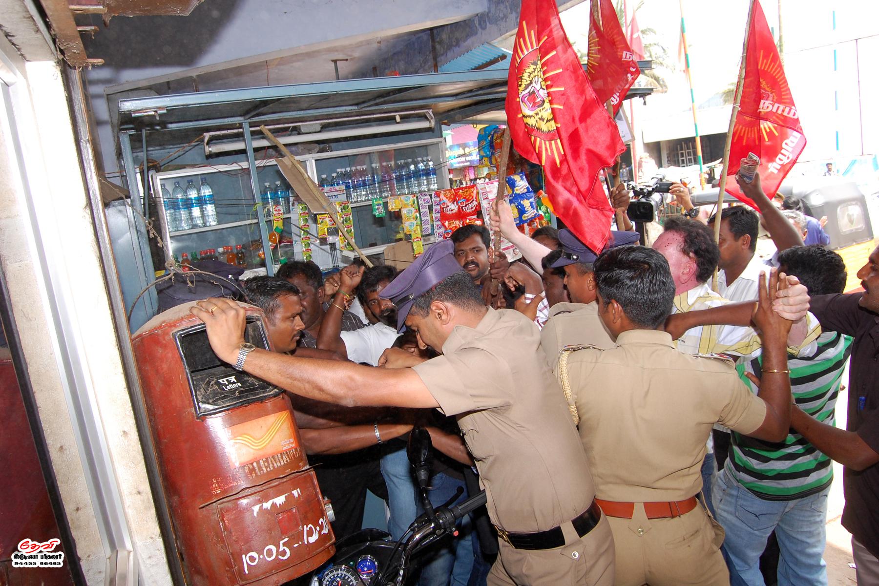 முற்றுகை: நாம் தமிழர் கட்சியினர் 32 பேர் கைது DSC 2525