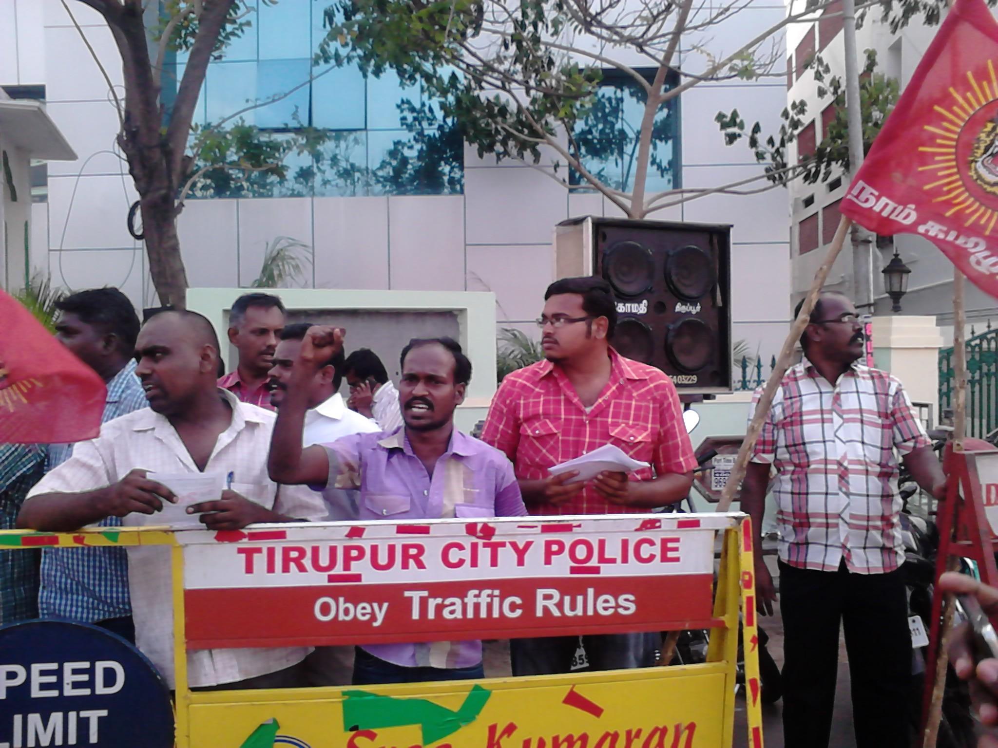இனப்படுகொலையாளன் ராசபக்சே வருகையை கண்டித்து திருப்பூர் தெற்கு மாவட்டத்தில் ஆர்ப்பாட்டம் DSC 0081