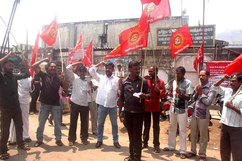 இனப்படுகொலையாளன் ராசபக்சே வருகையை கண்டித்து நீலமலை மாவட்டத்தில் ஆர்ப்பாட்டம் DSC 3940