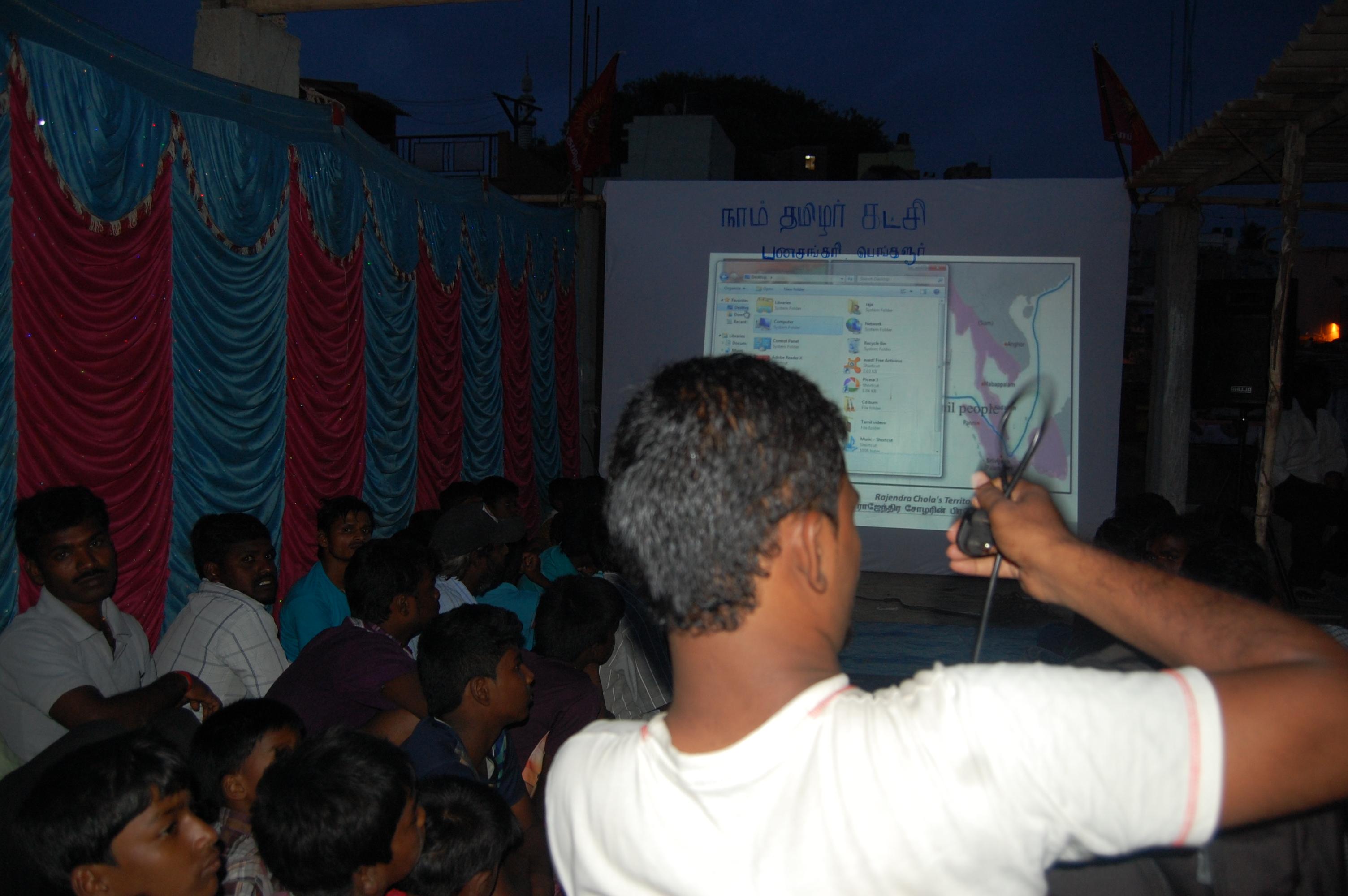பெங்களூரில் நாம் தமிழர் கட்சி கலந்தாய்வு DSC 5007