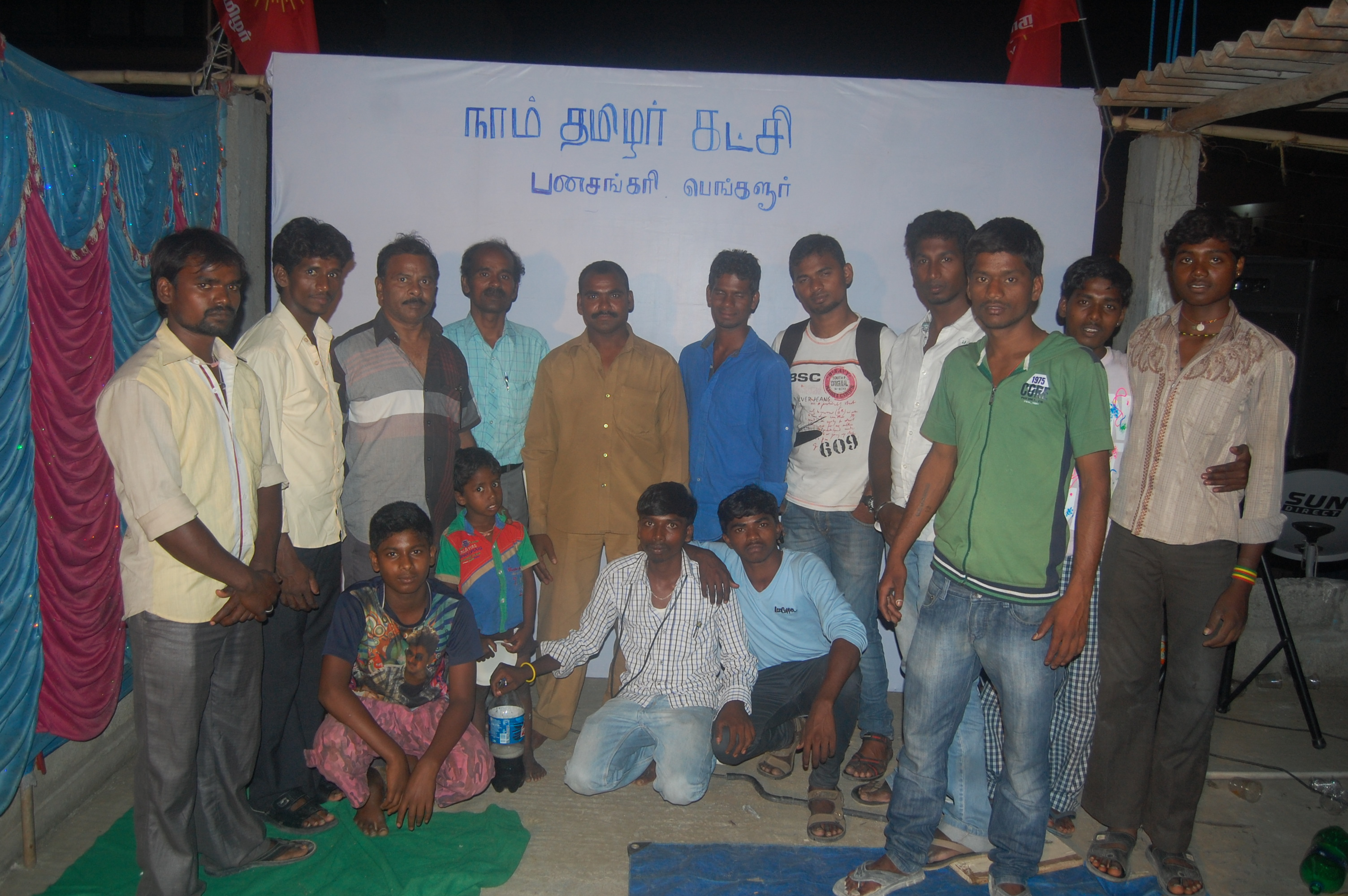 பெங்களூரில் நாம் தமிழர் கட்சி கலந்தாய்வு DSC 5045