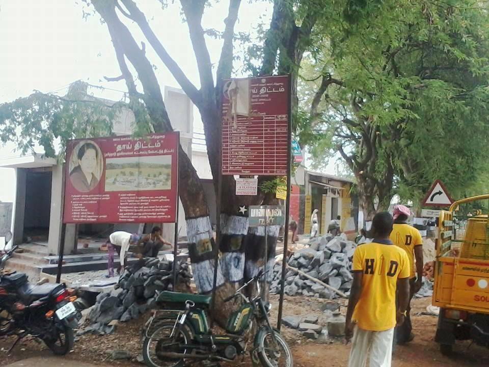ஈரோடை மாவட்டம் கோபியில் – வணிகர்களுக்கு ஆதரவாக சாலை மறியல் 09-07-2014 அன்று நடைபெற்றது. nivi 1