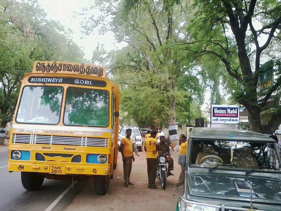 ஈரோடை மாவட்டம் கோபியில் – வணிகர்களுக்கு ஆதரவாக சாலை மறியல் 09-07-2014 அன்று நடைபெற்றது. nivi2