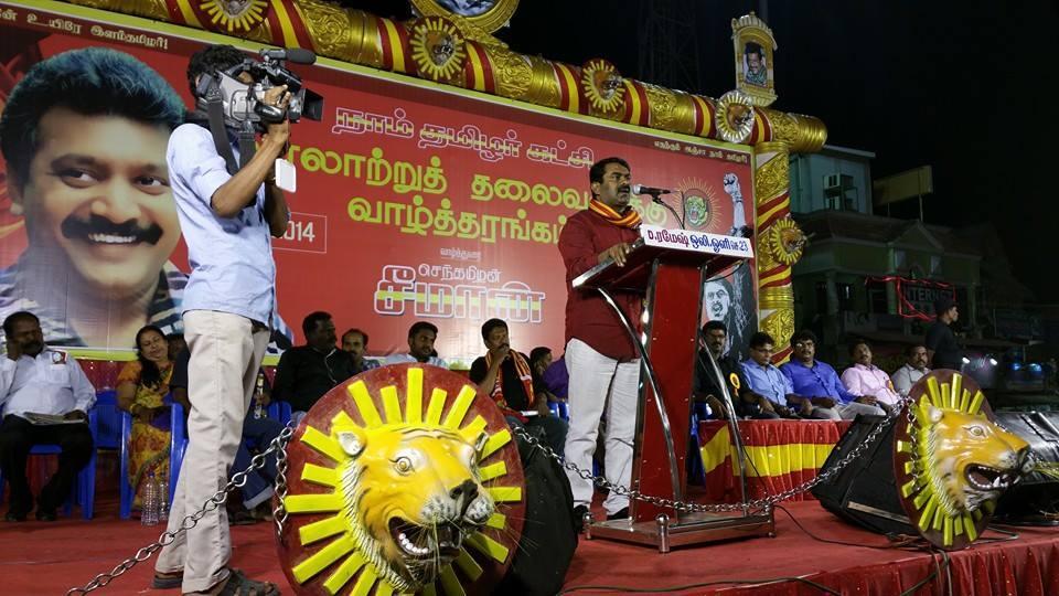 திருவள்ளூர் தெற்கு மாவட்டம் சார்பாக, தேசியத்தலைவர் பிறந்த நாள் பொதுக்கூட்டம் கொரட்டூரில் நடந்தது. 10309527 1548354498734671 86233519148389491 n