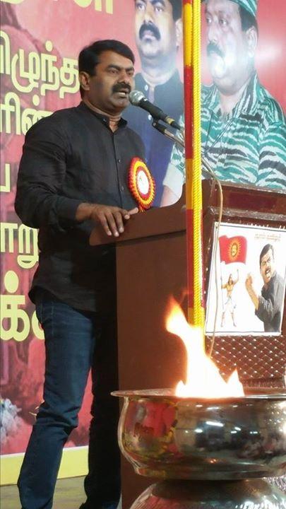 தென்சென்னை மேற்கு மாவட்டம், விருகம்பாக்கத்தில் மாவீரர் நாள் நிகழ்வு நடைபெற்றது. 10378957 1548358032067651 1578946946492771861 n