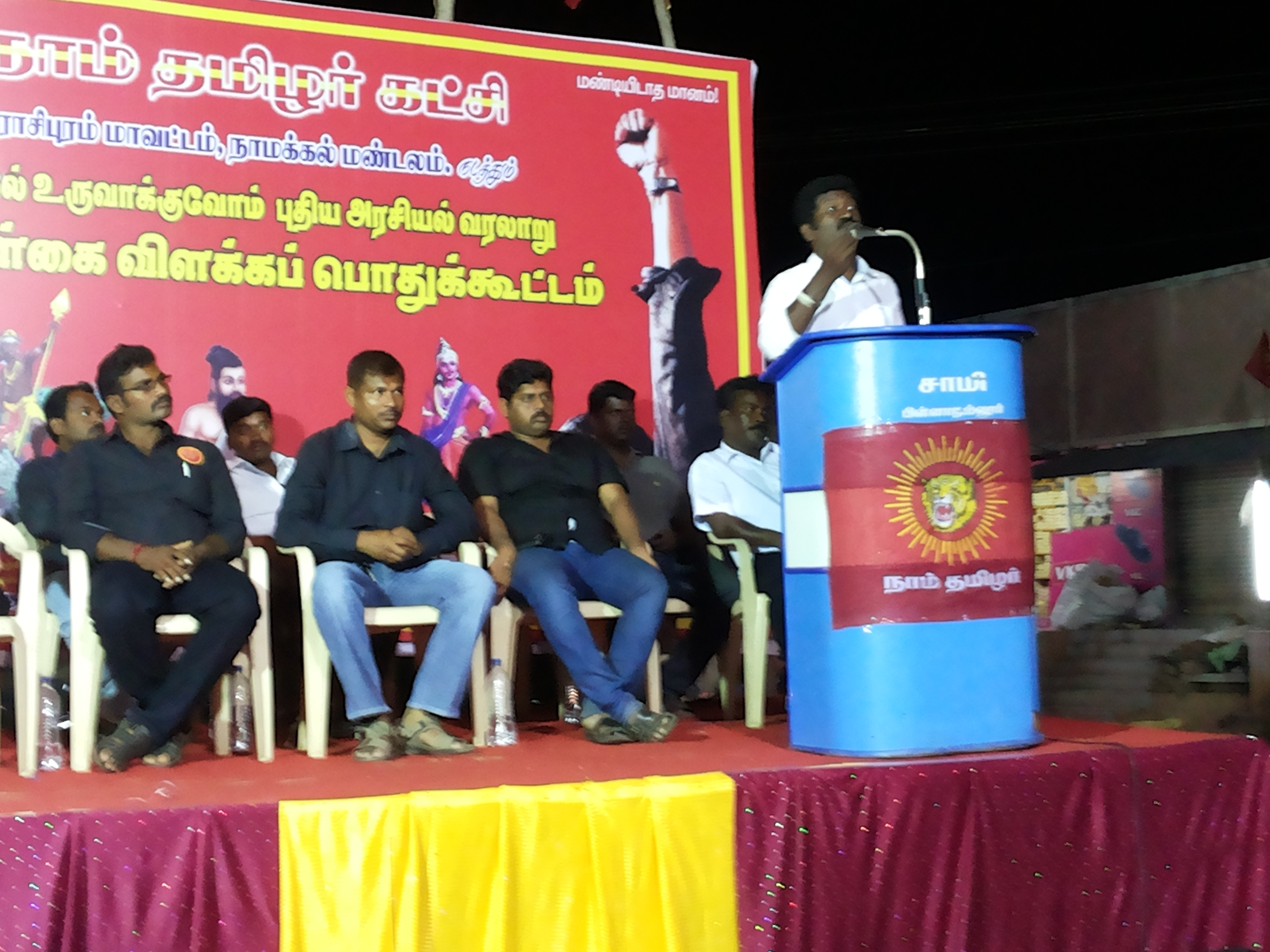 நாமக்கல்,ராசிபுரத்தில் கொள்கைவிளக்கப் பொதுக்கூட்டம் நடைபெற்றது. 20150103 202753