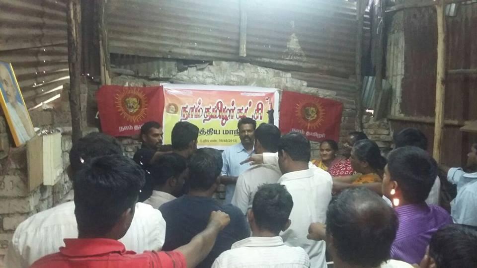 மராத்திய மாநிலம், மும்பை மலாடு பகுதியில் கட்சியின் செயல்வீரர்கள் கூட்டம் நடந்தது. 10247454 1534740546795798 6412696184215627716 n