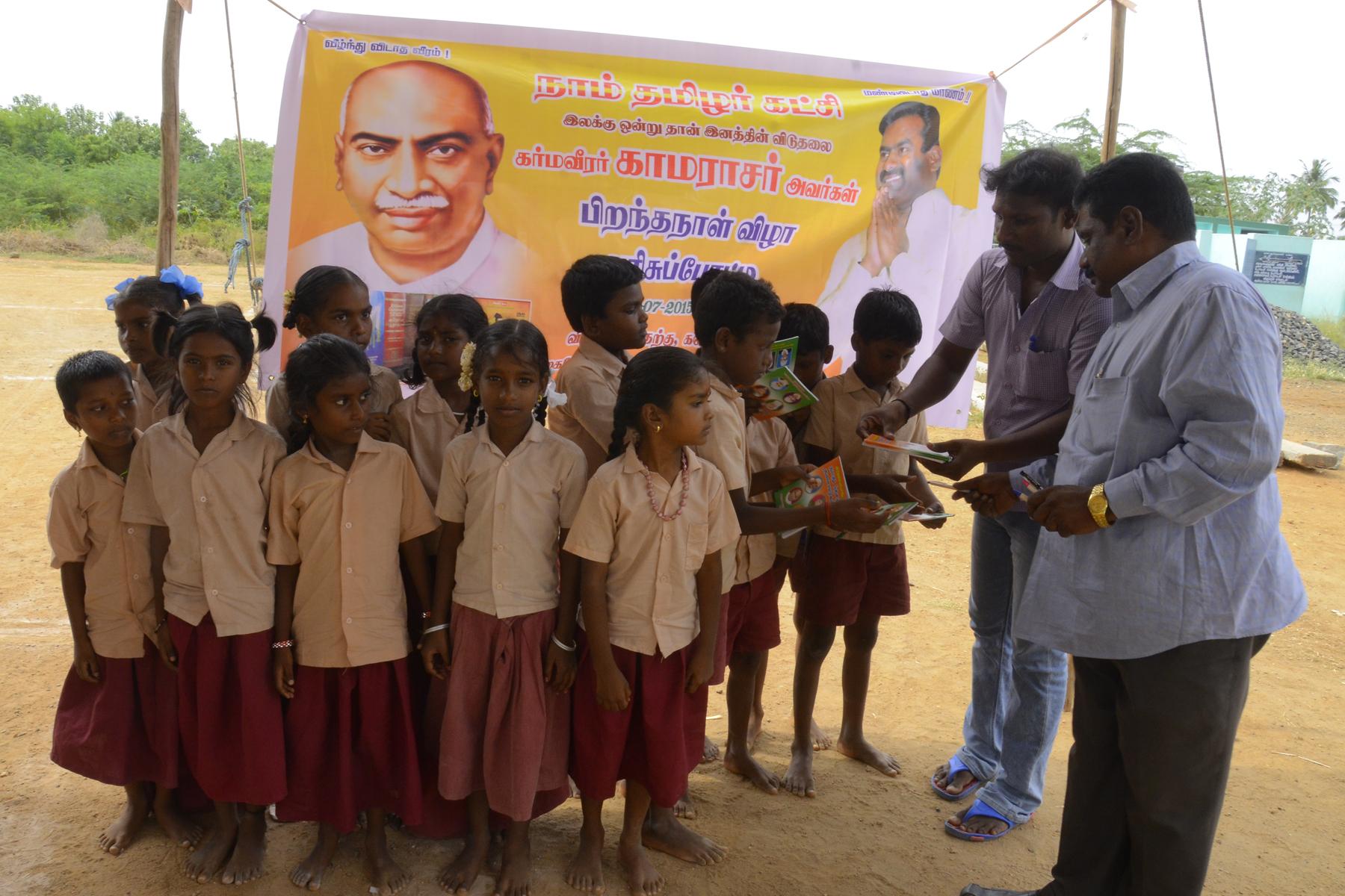 காமராசர் பிறந்த நாள் விழா போட்டிகள் கள்ளக்குறிச்சி அரசுப்பள்ளியில் நடந்தது. DSC5504