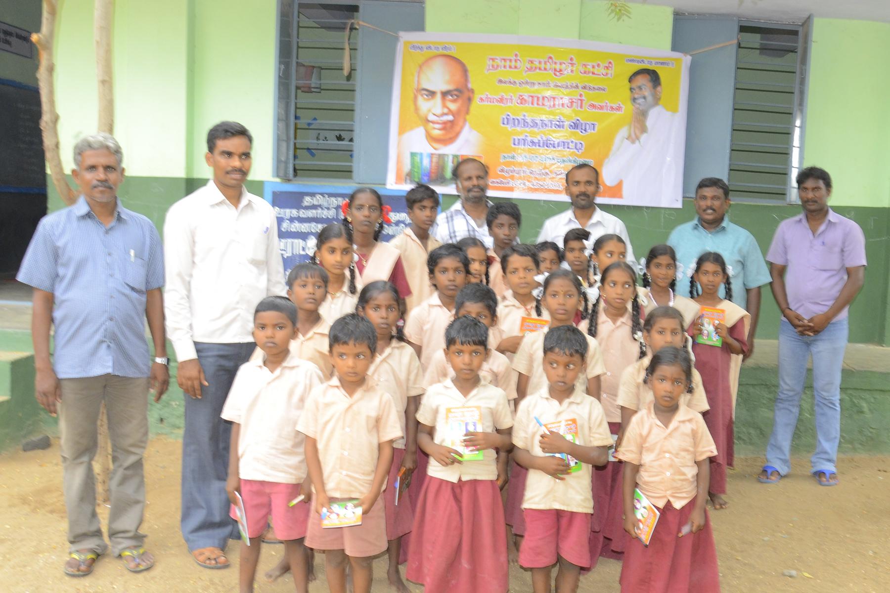 காமராசர் பிறந்த நாள் விழா போட்டிகள் கள்ளக்குறிச்சி அரசுப்பள்ளியில் நடந்தது. DSC5532